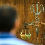 دادگاه شرکت فروشگاهی شاپرک قم در انتظار صدور حکم