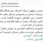 اظهارات رئیس جمهور درباره مسکن حجت را بر دستگاه قضا تمام کرد