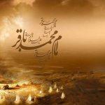 دوری از افراط درس مهم امام محمد باقر(ع) به شیعیان است