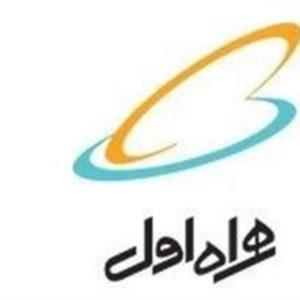 200 گیگ اینترنت هدیه همراه اول به خبرنگاران فعال شد/وزیر سیاسیکار، باز هم ناکام