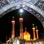 اعلام ویژه برنامههای دهه اول محرم در حرم مطهر حضرت معصومه(س)