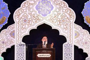 نگاهی به صفات و ویژگی های یاران امام حسین(ع)