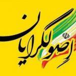 اهانت به پیامبر اسلام(ص) نشان دهنده واهمه جهانخواران از افکار اسلامی است