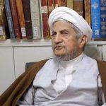 توضیحات دانشگاه علوم پزشکی قم در خصوص درگذشت آیت الله صانعی