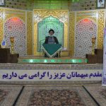 قم نیوز - گزارش تصویری: ششمین نشست بزرگداشت مقام شامخ حضرت سیدالعابدین در قم