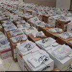 ۳۰۰۰ بسته معیشتی توسط قرارگاه جهادی فاطمی میان خانوادههای محروم قمی توزیع شد