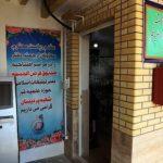 افتتاح شعبه صندوق قرض الحسنه دفتر تبلیغات اسلامی در پردیسان قم