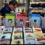 ۱۳۵۰ ناشر در استان قم فعالیت میکنند/ بازار نشر به دلیل کرونا با رکود شدیدی روبهرو شده است