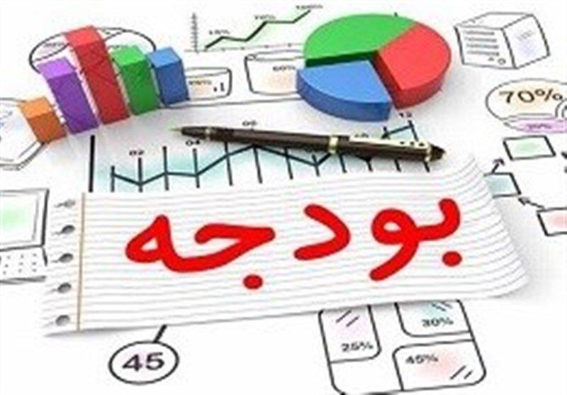 ۲۰ درصد به اعتبارات قم در سال ۹۹ اضافه می شود – پایگاه خبری شهرکریمه | اخبار ایران و جهان