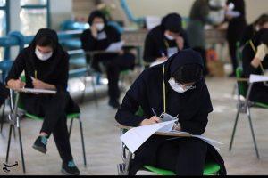 سامانه کلینیک مجازی پاسخگویی به سؤالات دانش آموزان قمی راهاندازی شد