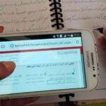 استفاده از پیام رسان های خارجی برای آموزش دانش آموزان ممنوع