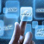 تکمیل شهرک صنعتی فناوری اطلاعات قم تصویب شد