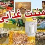 لزوم توجه ویژه به امنیت غذایی سفرههای مردم؛وقتی تلاشها برای افزایش محصولات ارگانیک مضاعف میشود