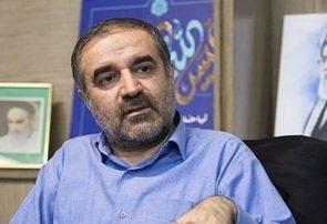 معمای اقتصاد ایران | شهرکریمه