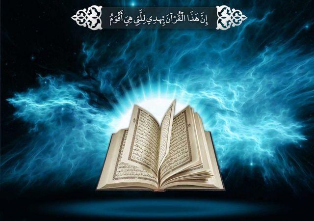 مسابقات بین المللی قرآن طلاب جهان اسلام برگزار می شود