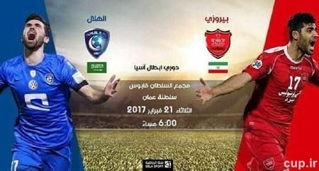 هواداران الهلال مجانی به ورزشگاه میروند، پرسپولیسیها با بلیت ۵ برابر قیمت!