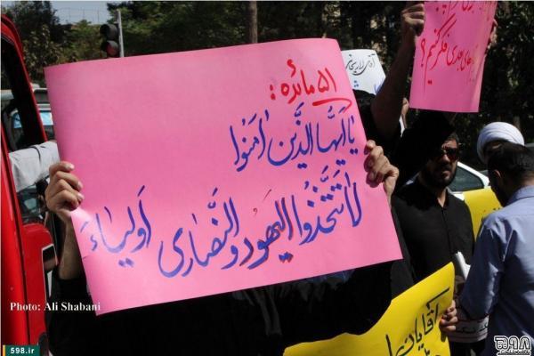 گزارش عکسی/ تجمع نمازگزاران جمعه در شهر قم در اعتراض به لایحه FATF