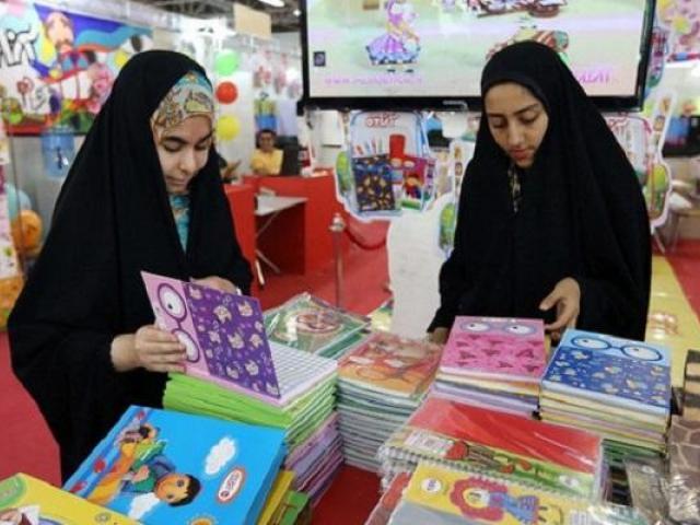 برگزاری نمایشگاه درج کرد افزار با نماد ایرانی اسلامی در کبودراهنگ