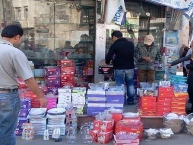 گزارش تسنیم|یک جهیزیه ایرانی چقدر هزینه دارد؟