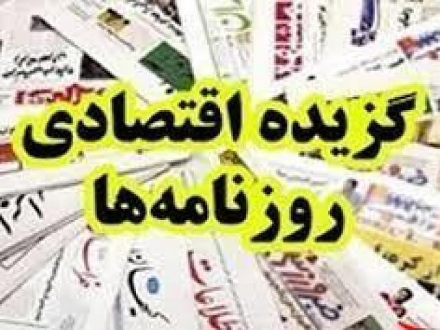 ایران برای بیگانه ها ارزان هست نه مردم!/ کسری تراز عملیاتی بودجه سه برابر گردید/ دلار و سکه دو مرتبه صعودی گردیدند
