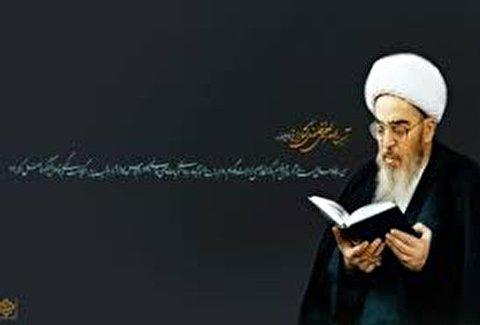 سخنانی پیرامون شخصیت مرجع تقلید آیت الله محمدفاضل لنکرانی