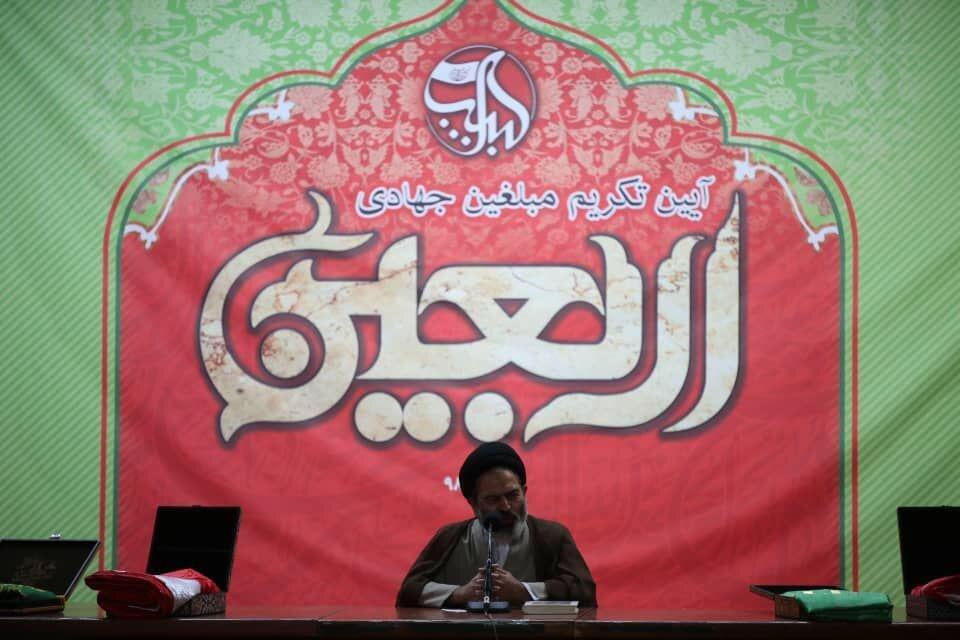 آئین تکریم مبلغین اربعین ۹۸ برگزار شد – پایگاه خبری شهرکریمه | اخبار ایران و جهان