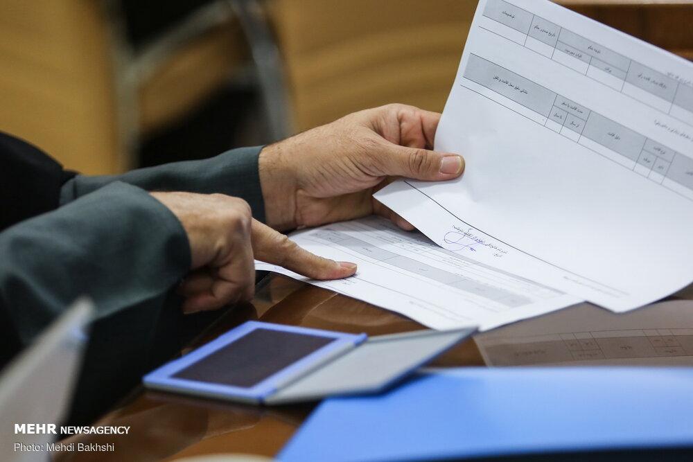 ۱۴۴ نفر در قم داوطلب شرکت در انتخابات مجلس خبرگان شدند – پایگاه خبری شهرکریمه | اخبار ایران و جهان