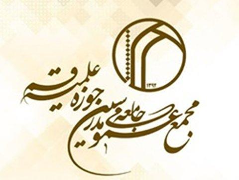 دیدار هیات رییسه مجمع عمومی جامعه مدرسین با آیت الله مکارم شیرازی