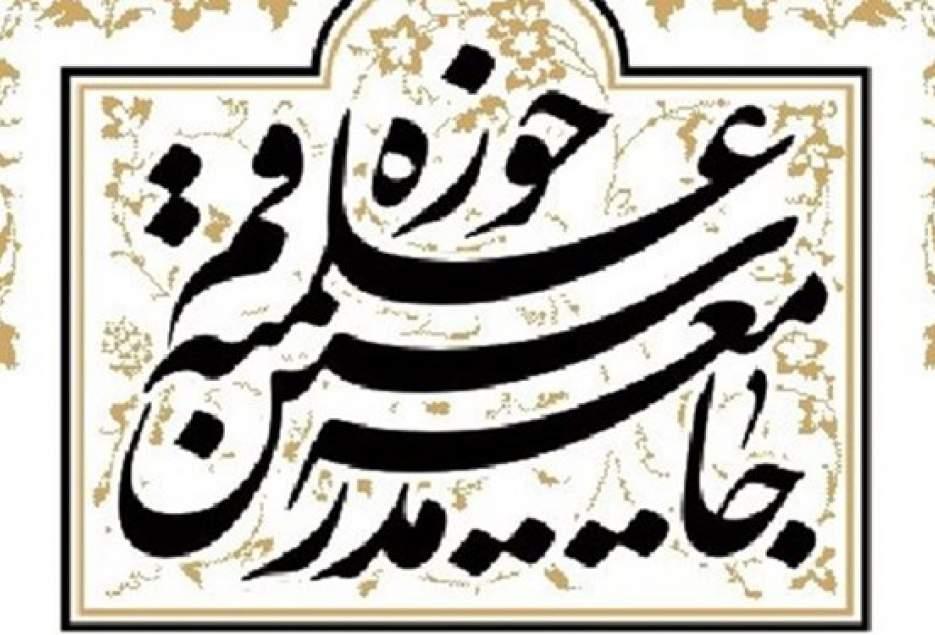 شهرکریمه – جامعه مدرسین جانباختن هموطنان در حادثه کرمان و سقوط هواپیما را تسلیت گفت