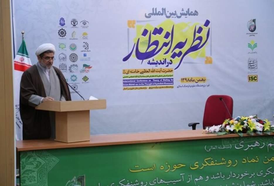 شهرکریمه – ارسال ۳۰۰ مقاله به همایش نظریه انتظار در اندیشه آیت الله خامنهای