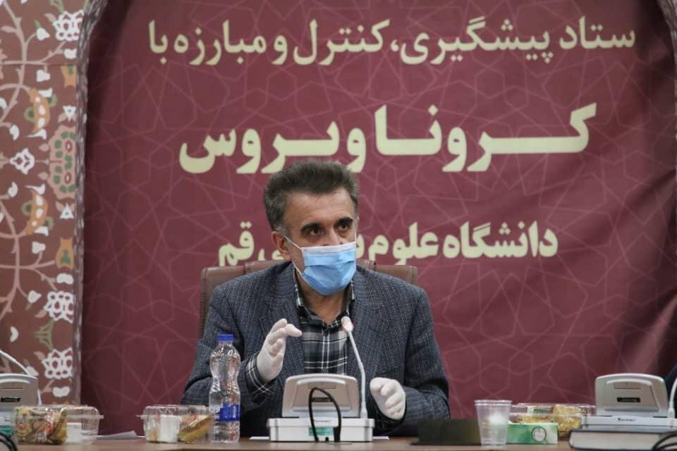 ۴۷۵ نفر به دلیل مشکلات تنفسی در بیمارستانهای قم بستری هستند – پایگاه خبری شهرکریمه | اخبار ایران و جهان
