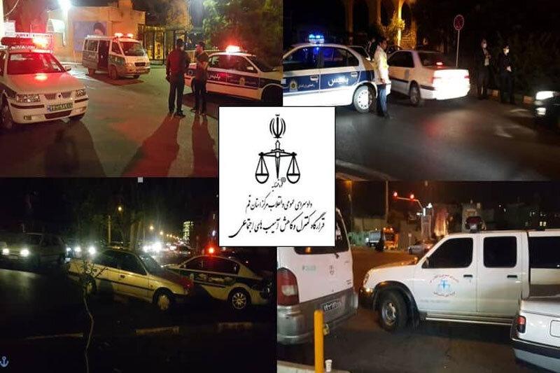 برخورد جدی با کانون اجتماعات غیرضروری در قم – پایگاه خبری شهرکریمه   اخبار ایران و جهان