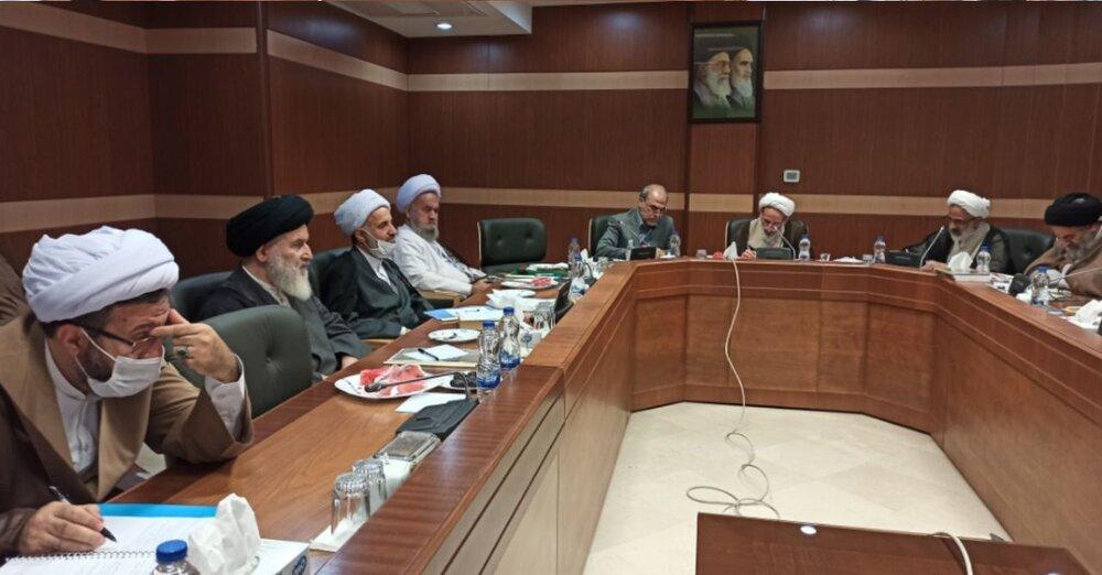 اولین جلسه کمیسیون سیاسی مجلس خبرگان در قم برگزار شد – پایگاه خبری شهرکریمه | اخبار ایران و جهان