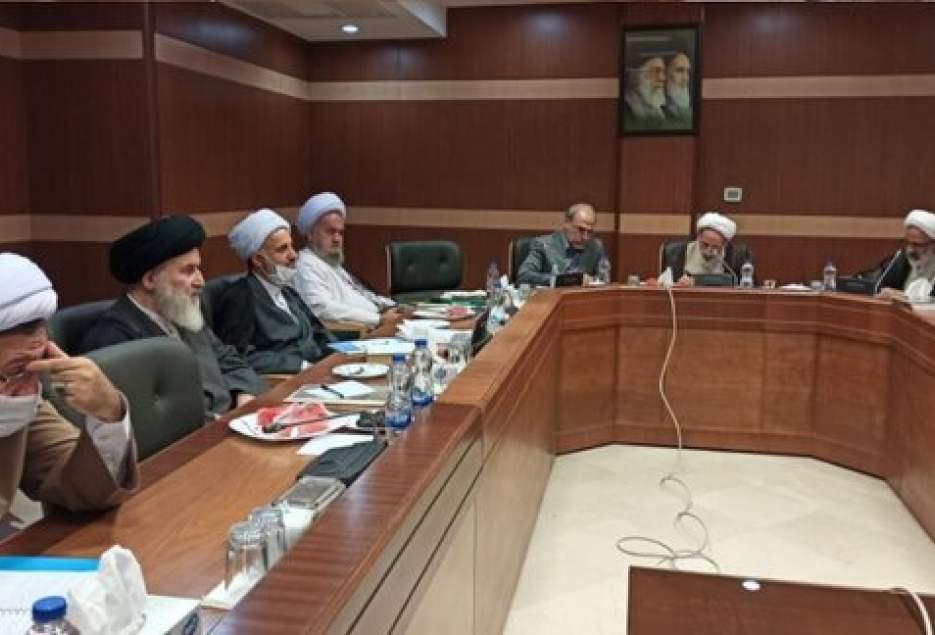 شهرکریمه – اولین جلسه کمیسیون سیاسی مجلس خبرگان در قم برگزار شد