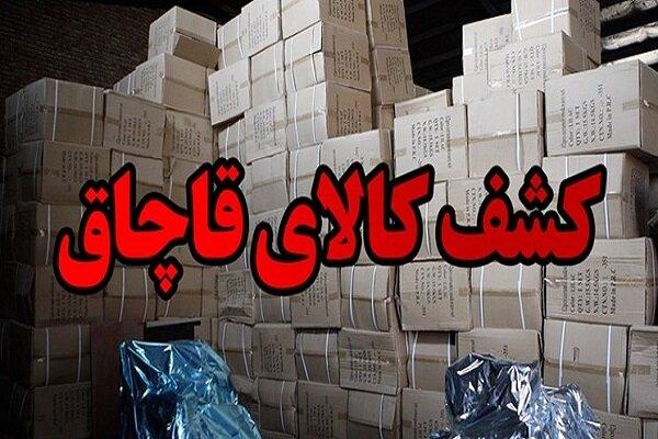 کشف ۲ انبار احتکار لوازم خانگی در قم – پایگاه خبری شهرکریمه   اخبار ایران و جهان