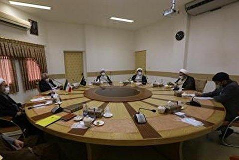 نخستین جلسه سیاستگذاری کنگره بینالمللی اندیشههای قرآنی امام خامنهای