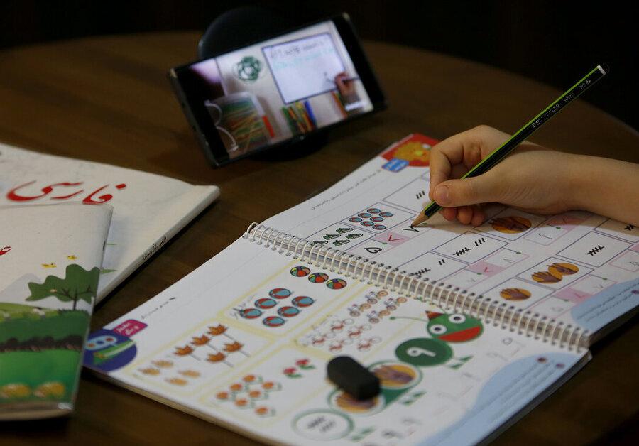 بدلیل وضعیت قرمز کرونا در قم کلاس های آموزشی مجازی برگزار می شود – پایگاه خبری شهرکریمه   اخبار ایران و جهان