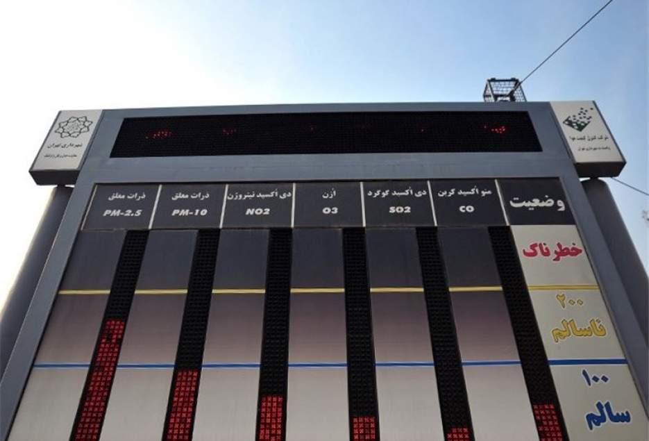 شهرکریمه – استان قم به ۱۰ ایستگاه سنجش آلودی هوا نیاز دارد