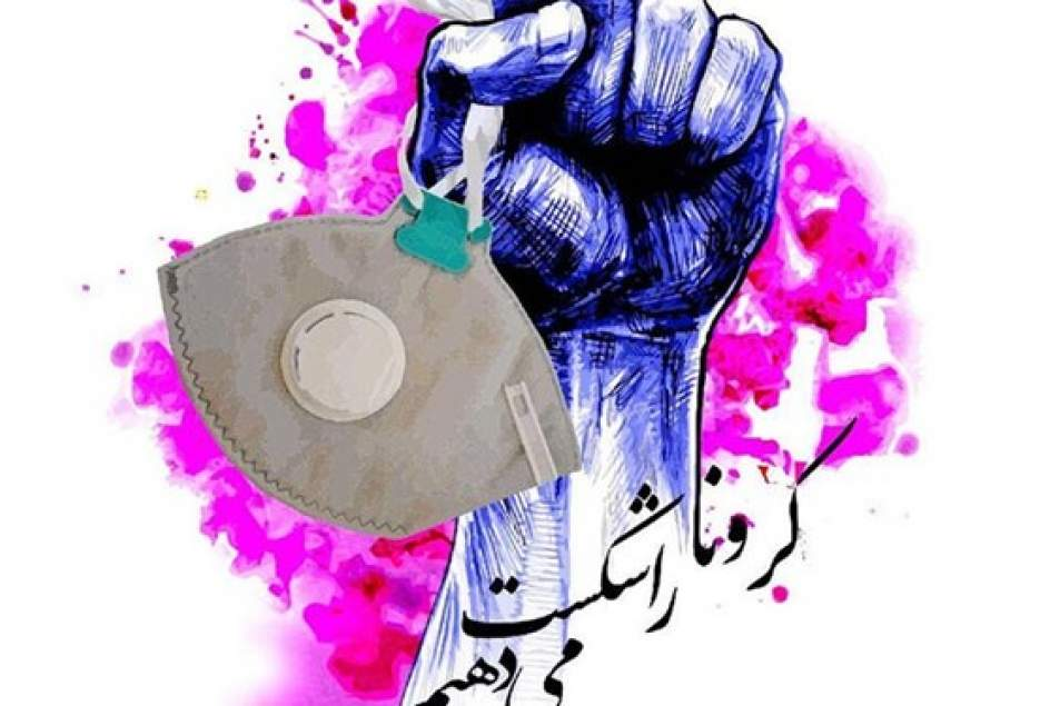 شهرکریمه – برگزاری مسابقه آنلاین از خاطرات و زندگینامه شهید مدافع حرم مجید عسگری