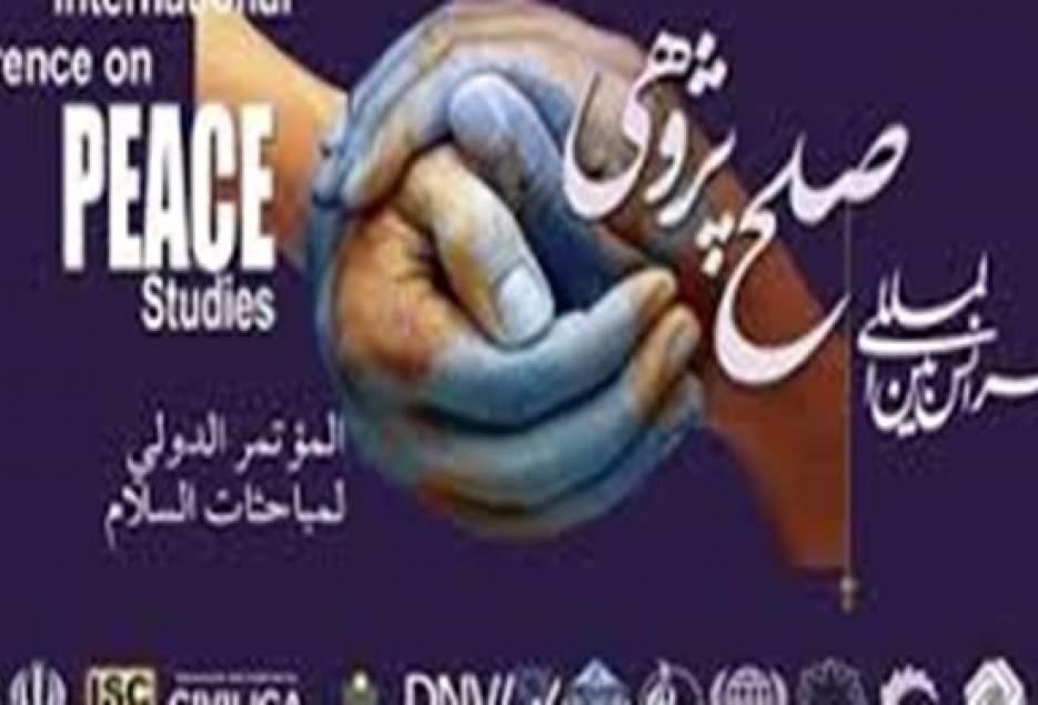 شهرکریمه – ارسال 192 مقاله از 26 کشور به کنفرانس بین المللی صلح پژوهی