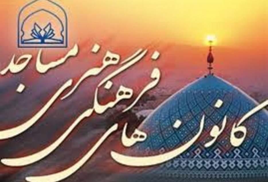 شهرکریمه – انتخابات کانونهای فرهنگی تبلیغی قم ۱۲ آذر برگزار میشود