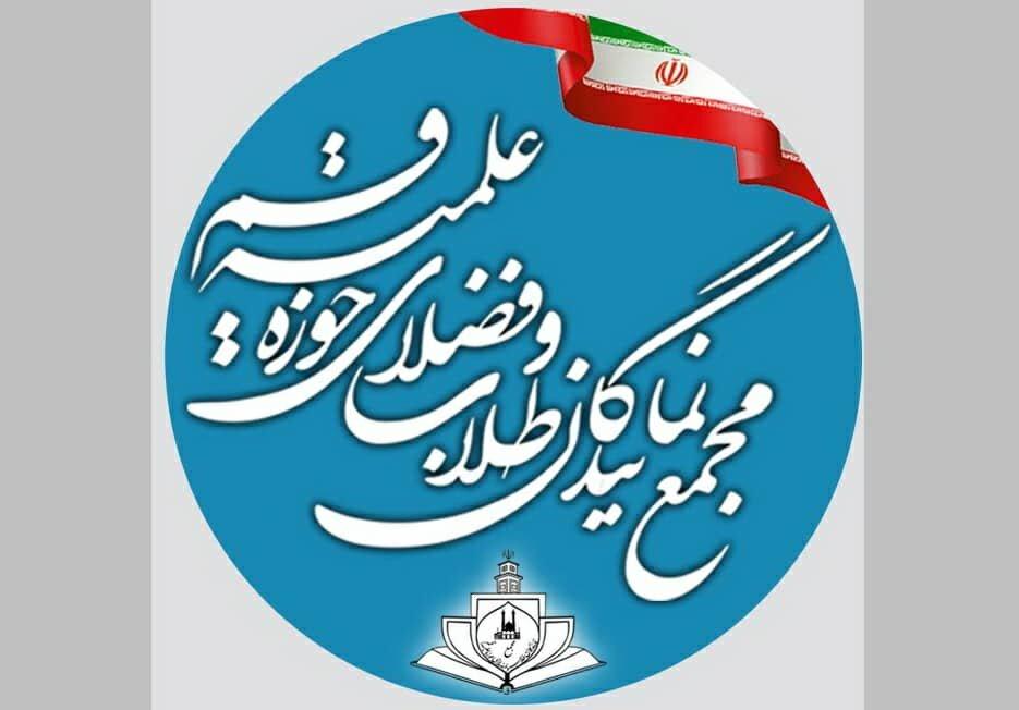 جهانیان به زودی شاهد شعلههای آتش انتقام در حیفا خواهند بود – پایگاه خبری شهرکریمه | اخبار ایران و جهان