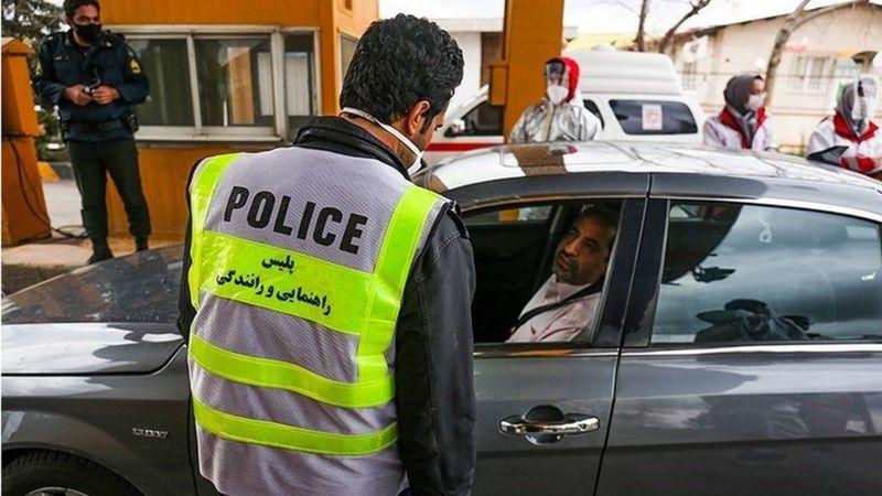 آغاز ممنوعیت تردد خودروها از ظهر دوشنبه