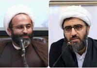 مدیرکل جدید سازمان تبلیغات اسلامی استان قم معارفه میشود