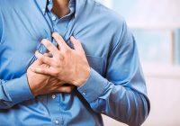 دارویی برای درمان حمله قلبی|شهرکریمه