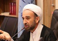 فقدان اطلاعات حقوقی دلیل افزایش پرونده های قضایی – پایگاه خبری شهرکریمه   اخبار ایران و جهان