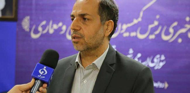 برنامه راهبردی پنج ساله دوم، مبنای کار ششمین دوره شورای اسلامی شهر قم است