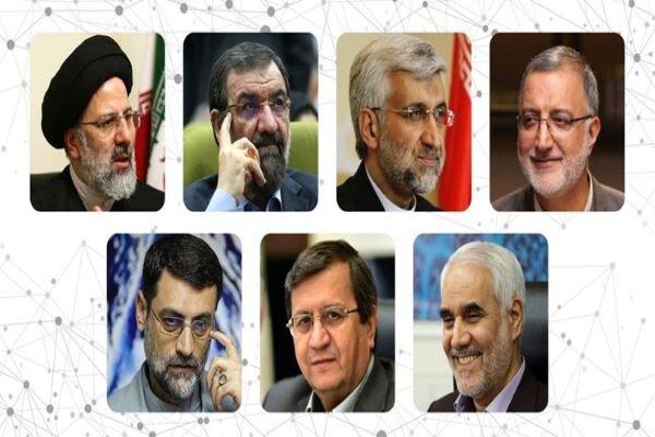 حال و هوای انتخاباتی استانهای کشور/ موجِ تبلیغات در مسیر اوج!