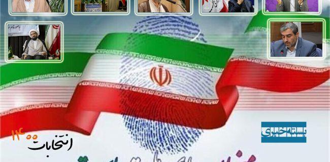 حال و هوای انتخاباتی استانهای کشور/ موجِ تبلیغات در مسیر اوج! – پایگاه خبری شهرکریمه   اخبار ایران و جهان