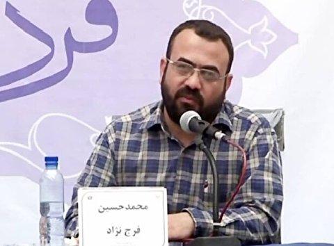 پیام دبیرخانه انجمن های علمی حوزه در پی درگذشت استاد فرج نژاد